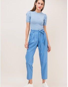 Los pantalones slouchy elegantes